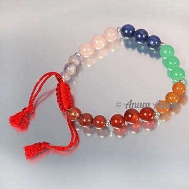 Adjustable Chakra Bracelets